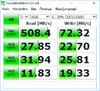 "SSD накопитель WD Green WDS120G2G0A 120Гб, 2.5"", SATA III вид 9"