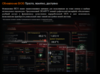 Материнская плата Gigabyte GA-Z270X-Ultra Gaming Soc-1151 Intel Z270 4xDDR4 ATX AC (отремонтированный) вид 18