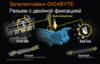 Материнская плата Gigabyte GA-Z270X-Ultra Gaming Soc-1151 Intel Z270 4xDDR4 ATX AC (отремонтированный) вид 15