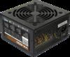 Блок питания Aerocool ATX 500W VX-500 (20+4pin) PPFC 3*SATA I/O switch Haswell sup (отремонтированный) вид 20