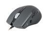 Мышь OKLICK 785G SCORPION оптическая проводная USB, черный и серый [mg-1423] вид 11
